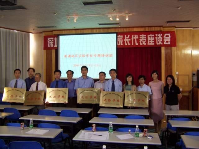 http://www.wyjjmps.edu.hk/CustomPage/173/ceremonyAlls.jpg