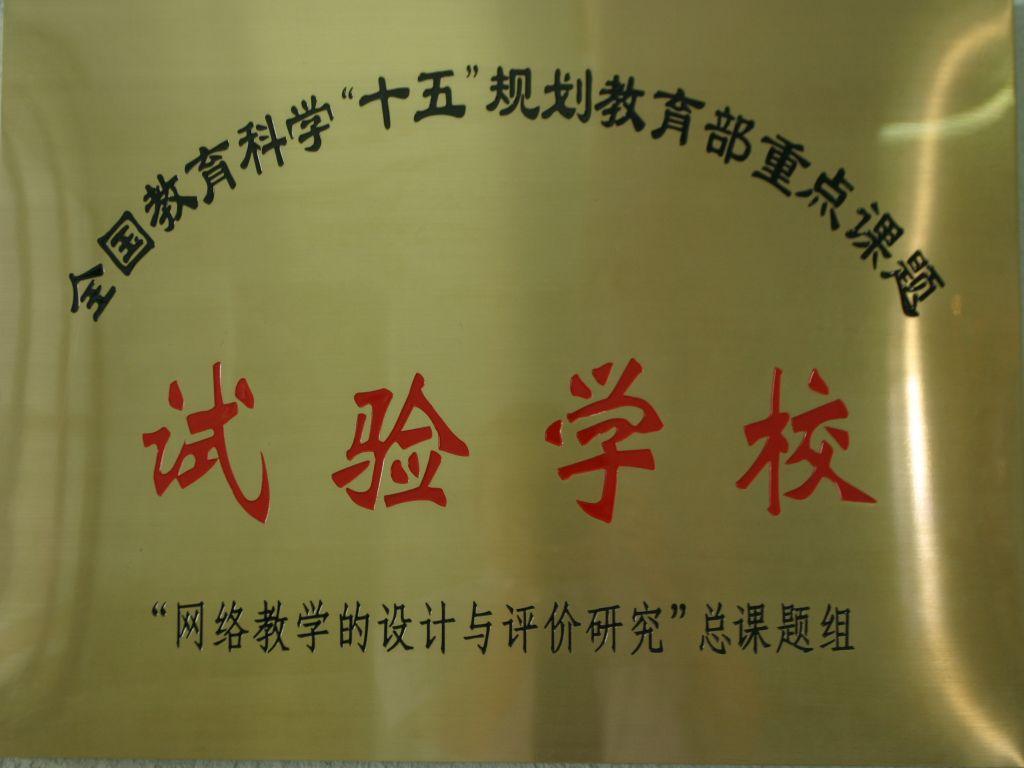 http://www.wyjjmps.edu.hk/CustomPage/173/discol.jpg